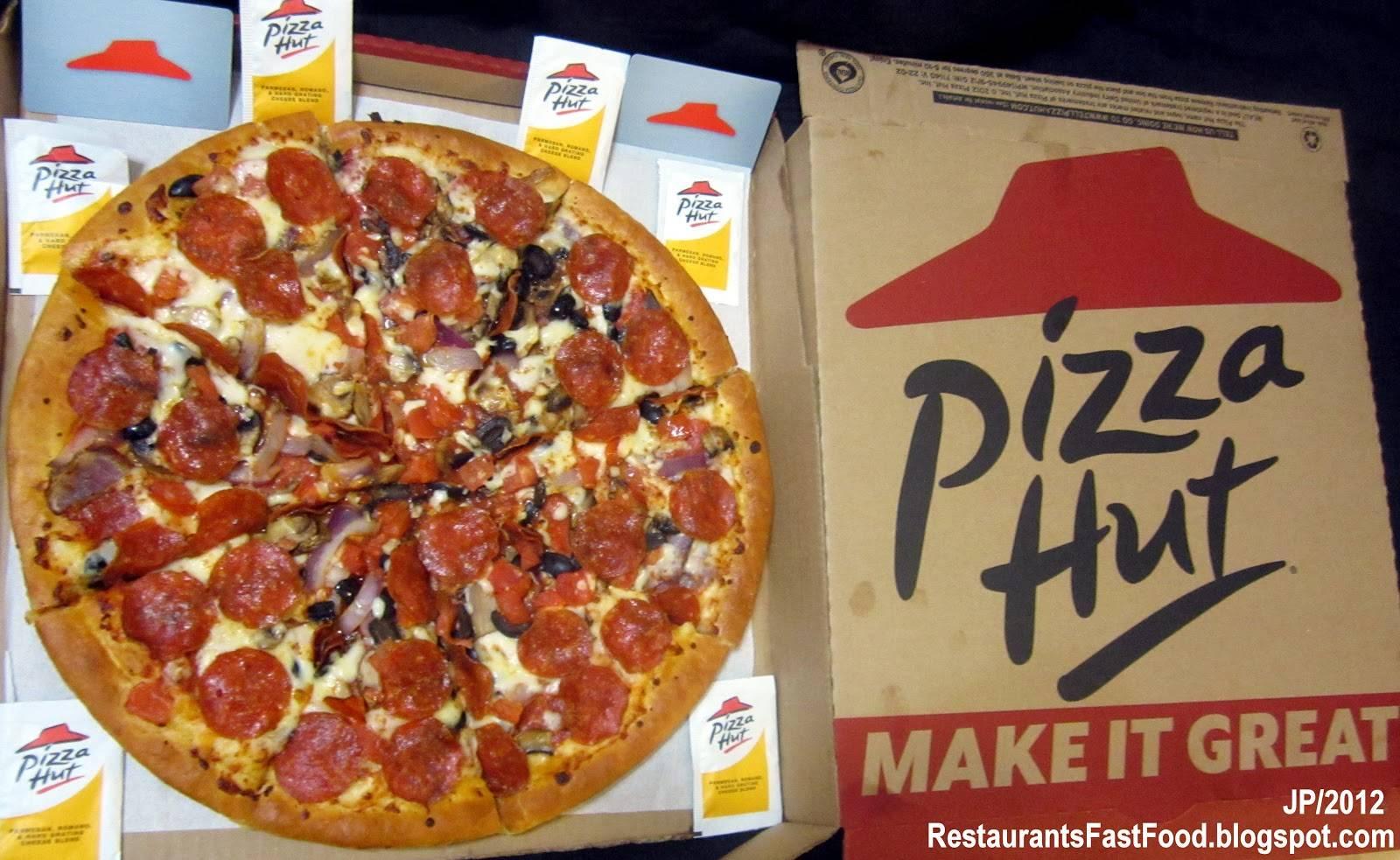 pizza hut d couvrez cette cha ne de restauration sp cialement d di e la pizza. Black Bedroom Furniture Sets. Home Design Ideas
